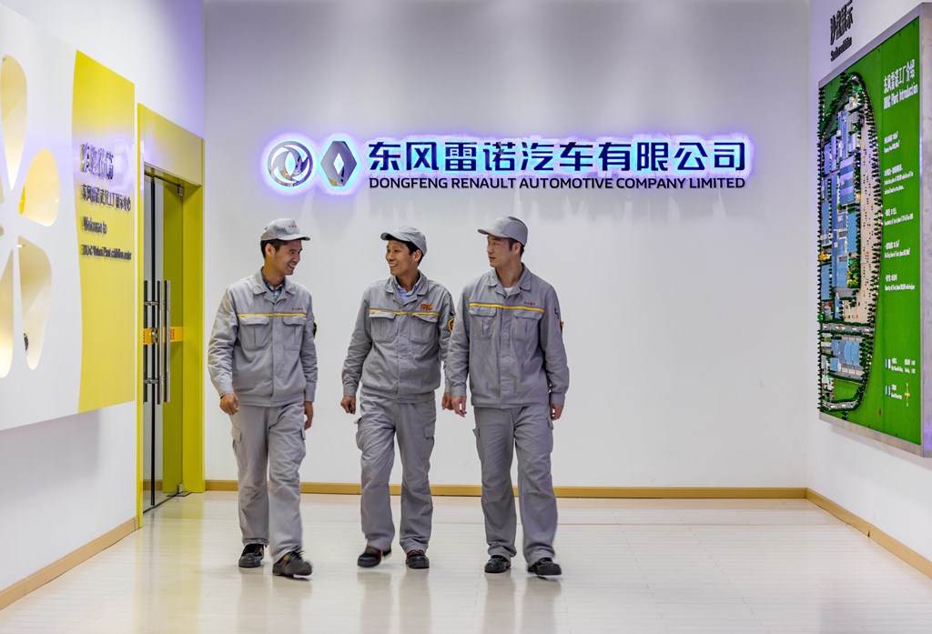2019 - Usine DRAC de Wuhan, Chine