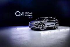 audi_q4_sportback_e-tron_concept_electric_motor_news_07