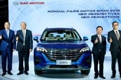 gac_motor_electric_motor_news_01