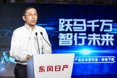 Sylphy Zero Emission: Dongfeng Nissan inizia la produzione dell'auto elettrica in Cina
