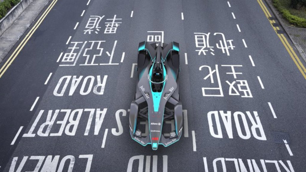 formula_e_gen2_electric_motor_news_08
