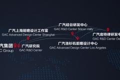 gac_entrance_electric_motor_news_05