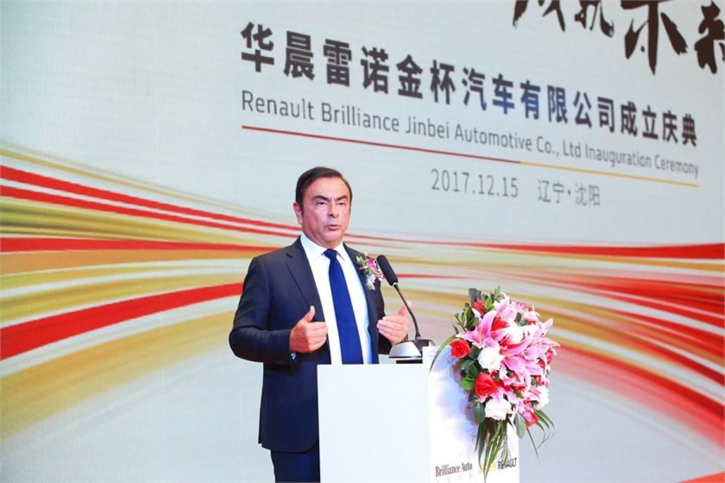 Groupe Renault et Brilliance