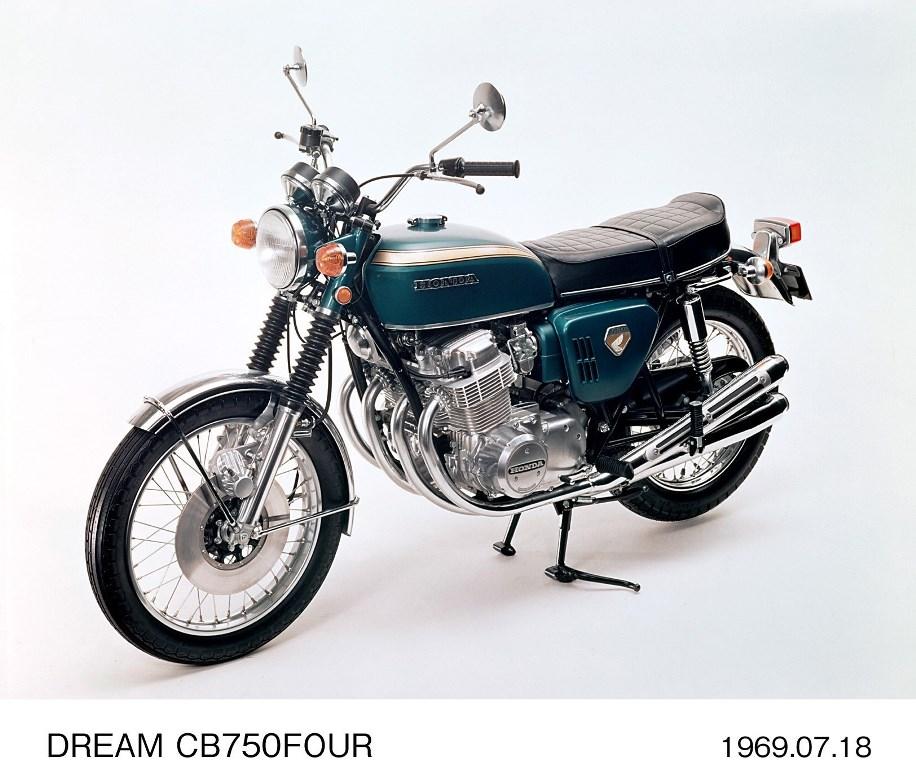 1968 Honda CB750