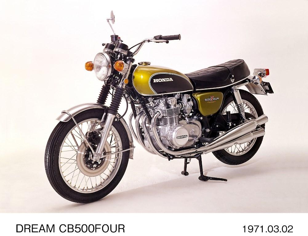 1971 Honda CB500 Four