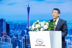 Feng-Xingya-President-of-GAC-Group-and-Chairman-of-GAC-Motor