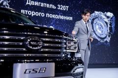 gac_motor_russia_02