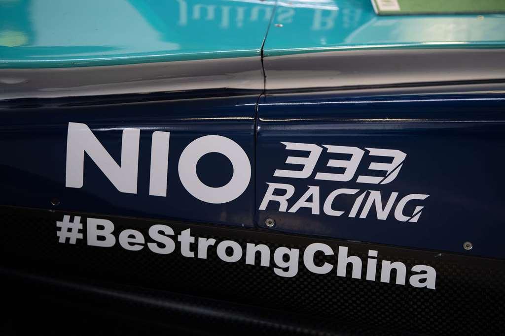 nio_be_strong_chin_02