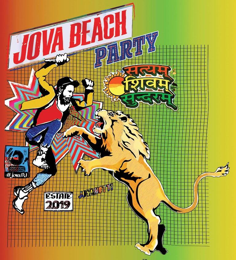 peugeot_e-208_jova_beach_party_electric_motor_news_05