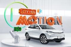 ex5_electric_motor_news_03