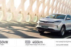 ex5_electric_motor_news_05