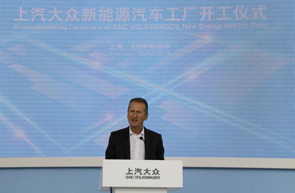 stabilimento_MEB_volkswagen_group_china_01