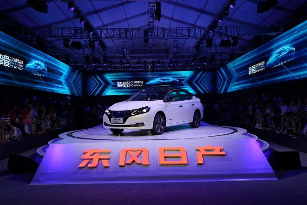 Brand Night of Sylphy and Sylphy Zero Emission Launch event - Photo 01