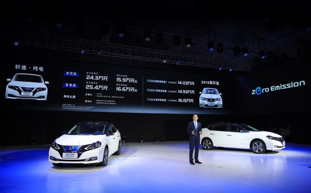 Brand Night of Sylphy and Sylphy Zero Emission Launch event - Photo 03