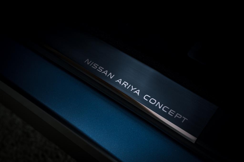 concept_nissan_ariya_electric_motor_news_14
