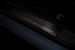 concept_nissan_ariya_electric_motor_news_43