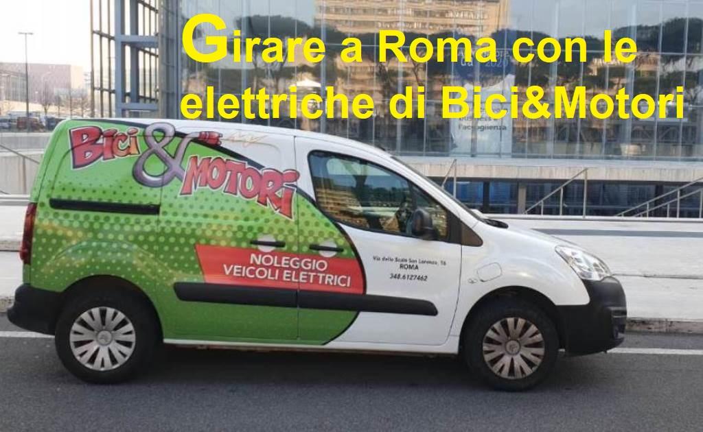 baldazzi_bici_e_motori_electric_motor_news_01-Copia