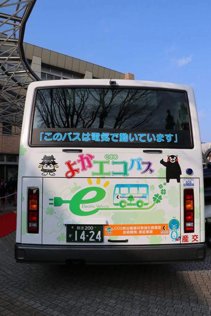 nissan_bus_elettrici_electric_motor_news_06