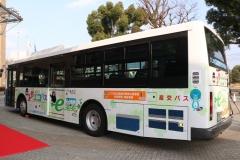 nissan_bus_elettrici_electric_motor_news_05