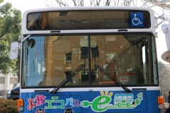 nissan_bus_elettrici_electric_motor_news_07