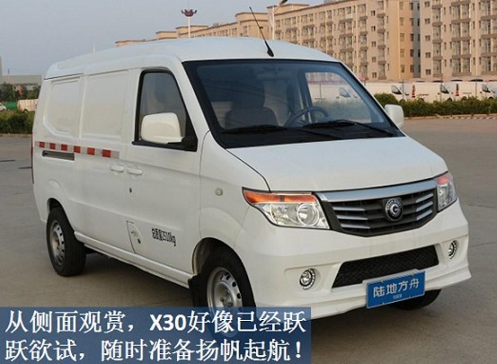 green_wheels_electric_motor_news_04