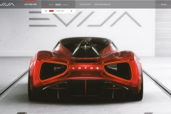1878060_Evija-Configurator_3