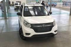 lojo_e300_electric_motor_news_02