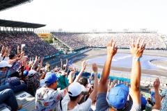 2017/2018 FIA Formula E Championship. Round 5 - Mexico City ePrix. Autodromo Hermanos Rodriguez, Mexico City, Mexico. Saturday 03 March 2018. Fans in the grandstand Photo: Sam Bloxham/LAT/Formula E ref: Digital Image _W6I3188