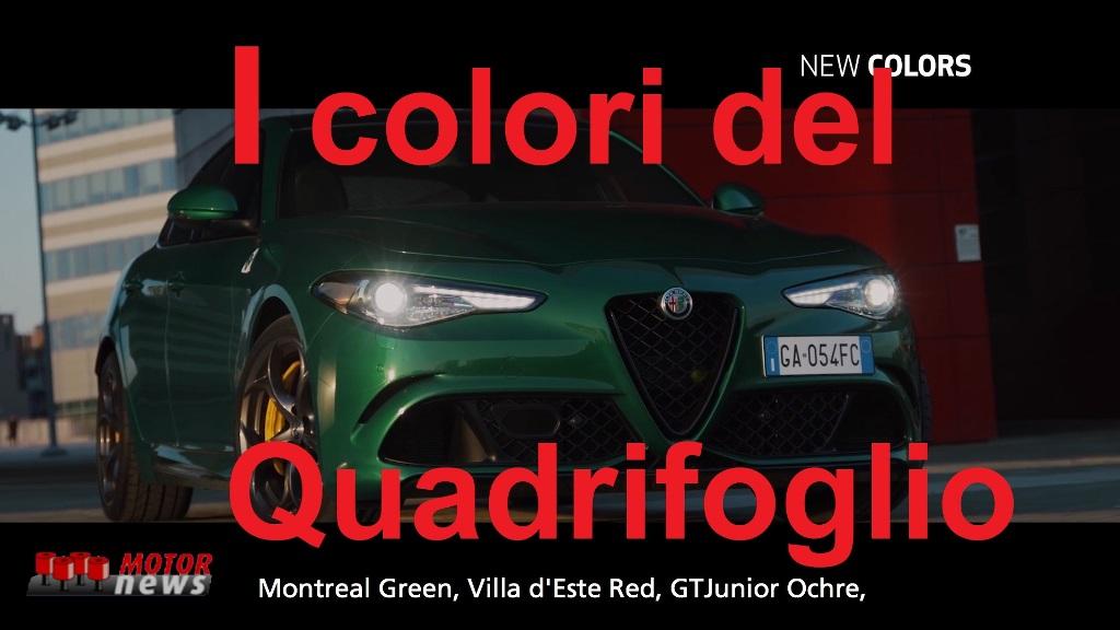 10_alfa_romeo_quadrifoglio_colori_5-Copia