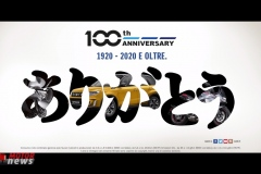 5_suzuki_100_anni_storia