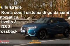 2_ds_3_crossback_roma_auri-Copia