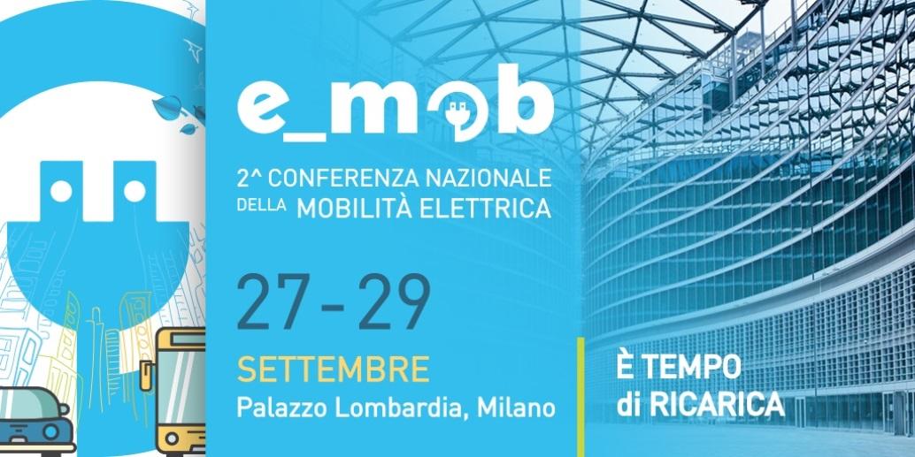 e-mob_electric_motor_news_01