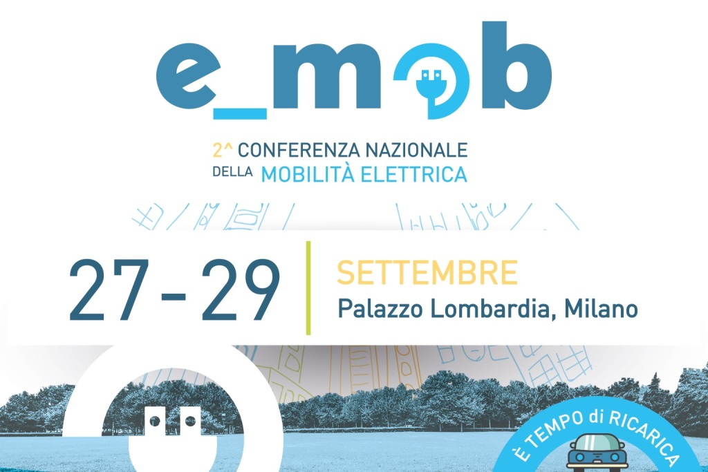 e-mob_electric_motor_news_04