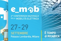 e-mob_electric_motor_news_01