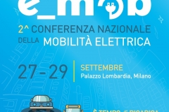 e-mob_electric_motor_news_03