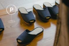 nissan_pantofole_02