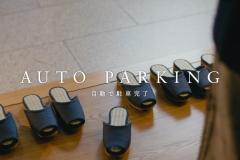 nissan_pantofole_05