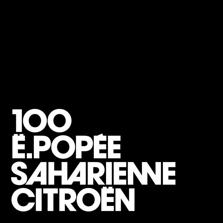 200108_Epic_Logo_FG