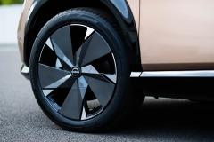 Nissan-Ariya-wheel-image_20inch-alloy-wheel_2