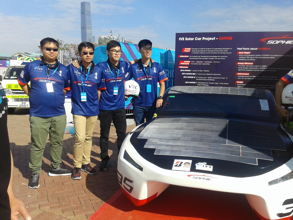 hong_kong_institute_solar_car_electric_motor_news_01