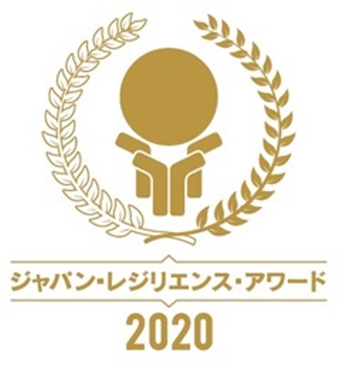 nissan_japan_resilience_awards_electric_motor_news_04