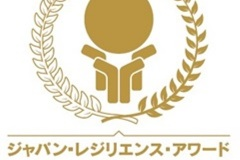 nissan_japan_resilience_awards_electric_motor_news_04