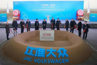 seat_jac_volkswagen_cina_electric_motor_news_01