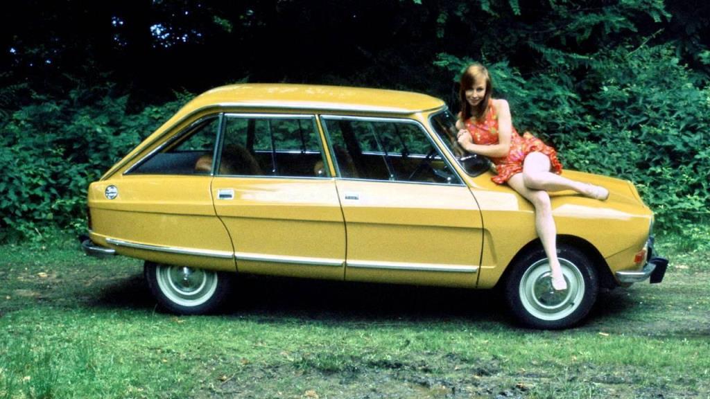 AMI8-1969