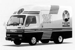 Titan_Stylish_Cargo_1993_hires_hires