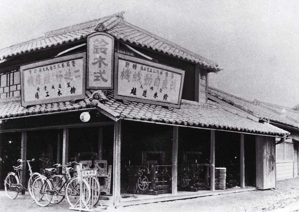 CORPORATE_1909-Suzuki_Loom_Works