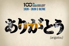 02-CS-SUZUKI-DA-100-ANNI-AL-SERVIZIO-DEL-CLIENTE