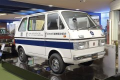 AUTO_1970-Suzukis-First-Electric-Car-Is-Introduced-1