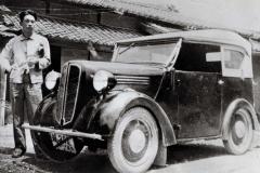 CORPORATE_1937-Prototype_Model_1937