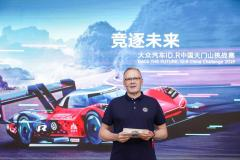 volkswagen_id_r_record_china_electric_motor_news_06